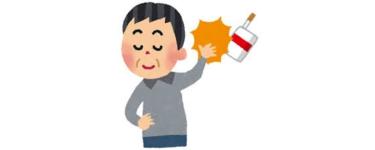 禁煙達成!!.jpg